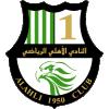 Al Ahli Doha
