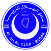 Al-Hilal (Sud)
